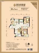 依岸康堤3室2厅2卫88平方米户型图