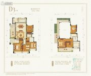 九洲绿城・翠湖香山6室2厅3卫210平方米户型图