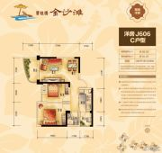 碧桂园金沙滩2室2厅1卫55--69平方米户型图