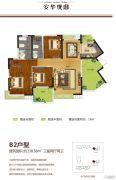 安华观邸3室2厅2卫138平方米户型图