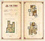 香蜜园・蜜园3室2厅2卫190平方米户型图