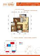 彰泰滟澜山2室2厅2卫98平方米户型图