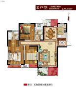 碧海青城3室2厅2卫139平方米户型图