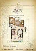 领南尚品3室2厅2卫147平方米户型图