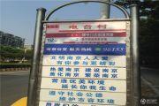 南京涵碧楼交通图