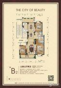 万豪丽城3室3厅2卫181平方米户型图