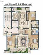 绿城・御京府东区3室2厅2卫158平方米户型图