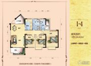 滨江华府3室2厅2卫134平方米户型图