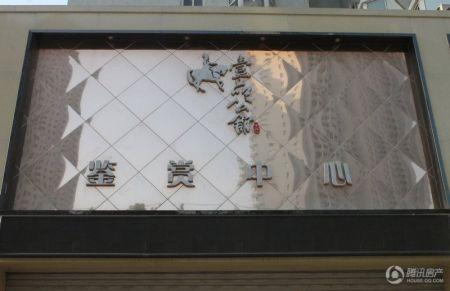 中谋壹品公馆