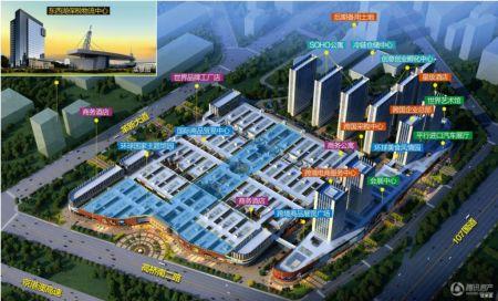 武汉自贸城