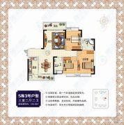 书香华庭3室2厅2卫126平方米户型图
