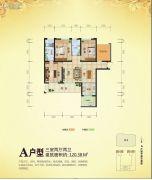 蜀汉大都会3室2厅2卫120平方米户型图