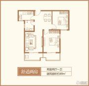 翰林华庭2室2厅1卫89平方米户型图