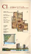 好世凤翔苑3室2厅1卫0平方米户型图