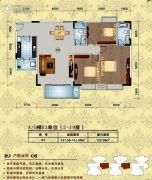 美林宏景新城3室2厅2卫141平方米户型图