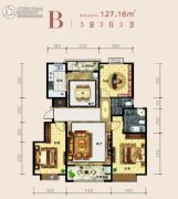 大尚华府3室2厅2卫127平方米户型图
