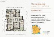 万科金色悦城4室1厅2卫130平方米户型图