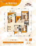 鹤山骏景湾豪庭3室2厅2卫105平方米户型图