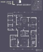 红玺台4室2厅3卫294平方米户型图