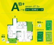 泰达青筑3室2厅1卫87平方米户型图