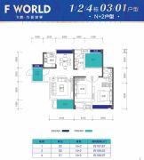 F WORLD飞鹏・万荟世界2室2厅2卫106--108平方米户型图