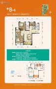 旭阳台北城3室2厅1卫77平方米户型图
