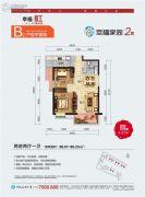 幸福家园2室2厅1卫88平方米户型图