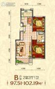 康庭美墅2室2厅1卫97--102平方米户型图