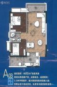 珠光御景骏庭2室2厅1卫83平方米户型图