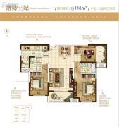保利建业香槟国际3室2厅2卫118平方米户型图