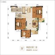 金桥庭院3室2厅1卫102平方米户型图