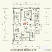 泰安道五大院3室2厅3卫220平方米户型图
