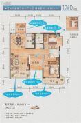 碧海蓝天台湾城3室2厅2卫95平方米户型图
