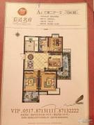 信达名府3室2厅1卫124平方米户型图