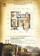 春藤小镇2室2厅1卫88平方米户型图