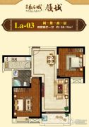 美好易居城 高层2室2厅1卫88平方米户型图