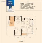 中海国际社区4室2厅2卫133平方米户型图