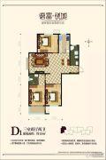 德富悦城3室2厅2卫129平方米户型图