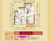 潇湘・山水城3室2厅2卫116平方米户型图