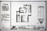 巨鹰・时尚印象2室2厅1卫98平方米户型图