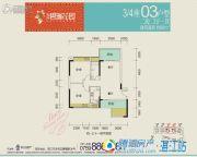 兆兴・碧瑞花园3室2厅1卫88平方米户型图