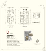 花都温泉小镇220--223平方米户型图