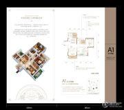 天晋2室2厅2卫96平方米户型图