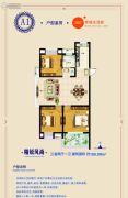 幸福里花园3室2厅1卫100平方米户型图