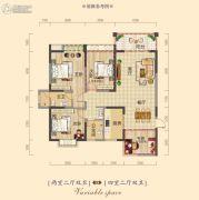 学府雅居4室2厅2卫118平方米户型图