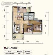 新都广场2室2厅2卫71平方米户型图