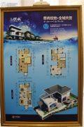 中海黄金海岸样板间