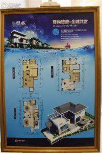 中海黄金海岸