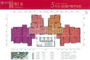 嘉汇城111--131平方米户型图