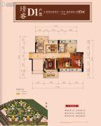 星河丹堤花园4室2厅1卫87平方米户型图